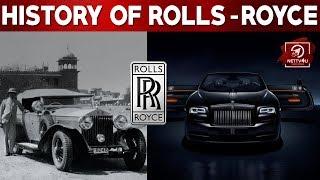 Rolls-Royce பற்றிய தெரியாத உண்மைகள்