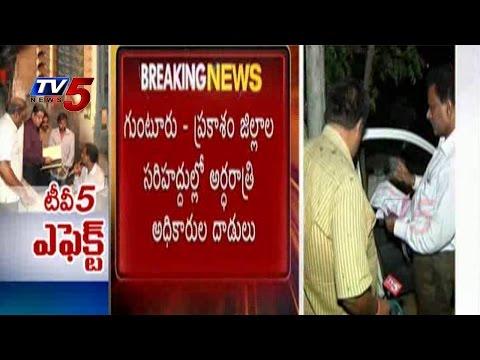 TV5 Effect | Minister P. Pulla Rao Responding On D...