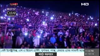 amar sonar bangla jems