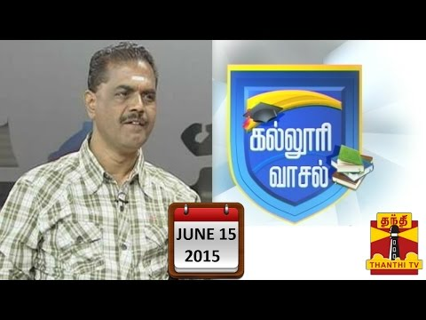 Kalloori Vasal : Is Craze for Engineering Courses Declining...?  (15/06/2015) - Thanthi TV