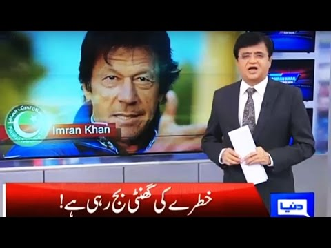 Dunya Kamran Khan Ke Sath 13 May 2016 - Imran Khan old offshore company is not illegal