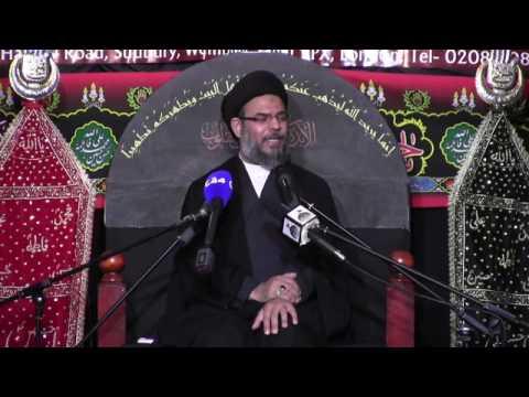 Ayatullah Sayed Aqeel Algharavi | Muharram 1438/2016 | Majlis 4