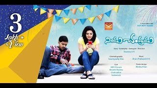 Nindu Chandrudu | Telugu Comedy Short film | by Eranna UV