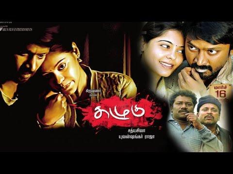 Kazhugu Tamil Movie | Super Hit Movie HD