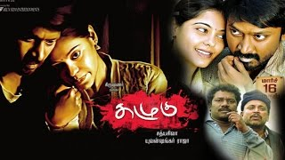 new tamil movie Kazhugu | Kazhugu Tamil Movie | Super Hit Movie HD | 2015 upload