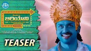 Karthi's Biryani Telugu Movie Firstlook Teaser - Karthi - Hansika Motwani - Premji Amaren