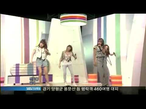 2ne1 - I Don't Care Live 2009.07.12(hq) video