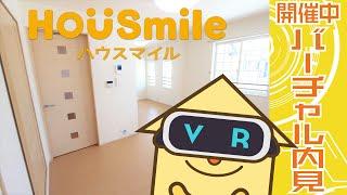 南矢三町 アパート 1LDK 203の動画説明