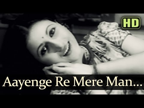 Aayenge Re Mere Mann (HD) - Dil Ki Rani Songs - Raj Kapoor -...
