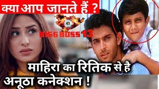 Bigg Boss 13 Contestant Mahira Sharma Unique Connection with Hrithik Roshan