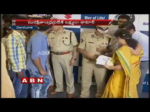 DGP R P Thakur Launches Cheruva Program At Vijayawada | ABN Telugu