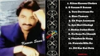 Kumar Sanu Romantic Full Songs Playlist Jukebox (Click On The Songs)