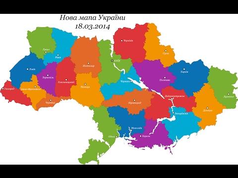 Трамп просит вернуть Крым Украине, Россия не хочет...