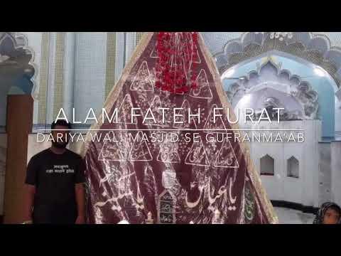 Procession Alam Fatah Furat || 8th Moharram 2019 || Dariya wali masjid to Gufranmaab,Lucknow India
