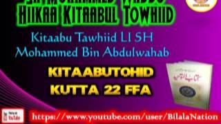 22 Sh Mohammed Waddo Hiikaa Kitaabul Towhiid  Kutta 22
