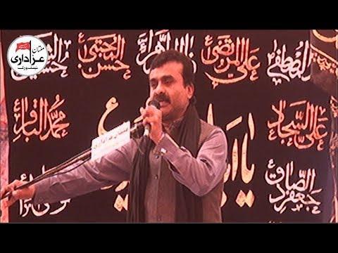 Zakir Qazi Waseem Abbas | Yadgar Majlis 2018 | Qasiday And Masiab |