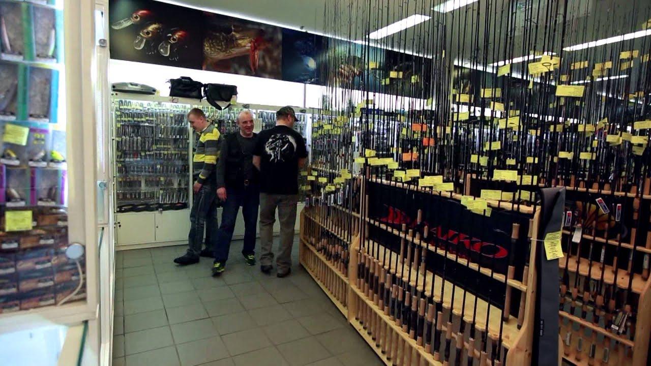 Наш рыболовный магазин готов стать для вас прекрасным помощником во всех ваших рыболовных начинаниях