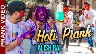 Alish Rai | HOLI PRANK |  Try Not to Laugh | Funny Comedy Nepali Prank Video