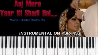 download lagu Aaj Mere Yaar Ki Shadi Hai - Instrumental gratis