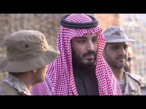 فيديو: وزير الدفاع السعودي الأمير«محمد بن سلمان» يفاجئ الجميع ويظهر على الحدود اليمنية