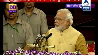 Narendra Modi addresses BJP and NDA Parlimentarians