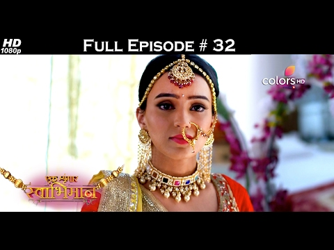 Ek Shringaar Swabhiman - 31st January 2017 - एक श्रृंगार स्वाभिमान - Full Episode (HD) thumbnail