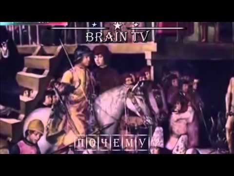 Почему люди боятся пятницы 13. От BRAIN TV.