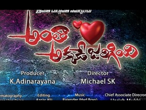 Antha Akkadey Jarigindhi Movie Theatrical Trailer