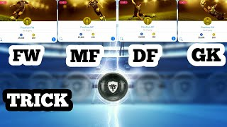 FW, MF, DF & GK ( ALL POSITIONS) BLACK BALL TRICK / PES 2019 MOBILE