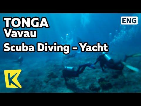 【K】Tonga Travel-Vavau[통가 여행-바바우]남태평양 스쿠버 다이빙/Scuba Diving/Yacht/Resort/Sea/Water Sports