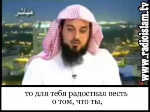 Обращение к шиитам