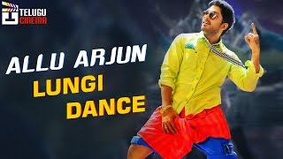 Shah Rukh Khan Lungi Dance by Allu Arjun | Allu Arjun Best Dance Video Songs Latest | Telugu Cinema