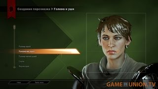Dragon Age Inquisition �������� ���������