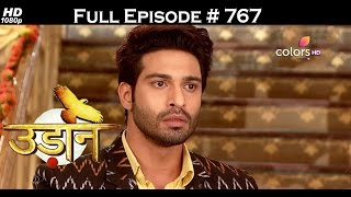 Download Udann Sapnon Ki  26th April 2017      Full Episode HD