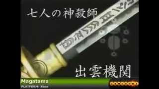 TGS 2003Magatama Official Trailer 1 (Xbox) - GameSpot Video.rm