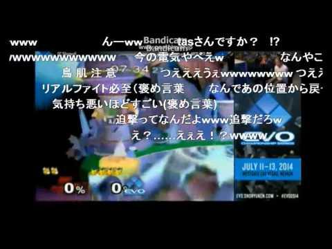 【SSBM】Axe 4 stocks Silentwolf at EVO2014【Japanese reaction】