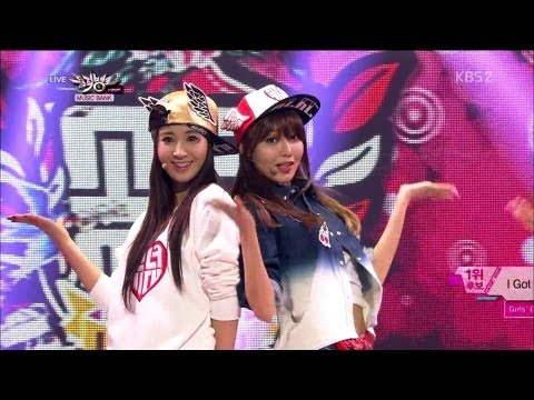 Girls' Generation 소녀시대 i Got A Boy (goodbye Stage) (kbs Music Bank february.1st.2013) video