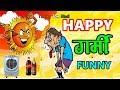 Talking Tom Hindi - Happy GARMI Funny Comedy - Talking Tom Funny Videos
