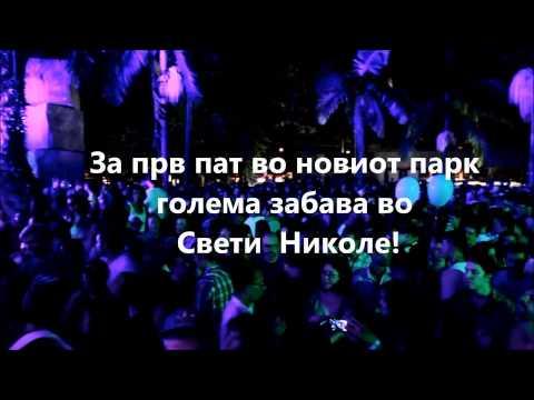 �об�е�о�дов�е во г�адо� на Све�и �икола! �е :)