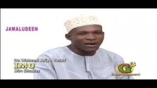 IMO (knoledge) nigeria islamic music by Late Alh.Waheed Ariyo