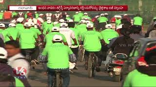 BPCL Organised Bicycle Ride To Control Environment At Necklace Road | Hyderabad