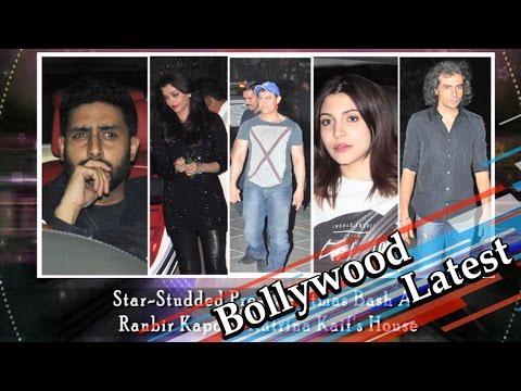 Aamir Khan | Alia | Aishwarya  At Pre-Christmas Bash At Ranbir Kapoor-Katrina Kaif's House