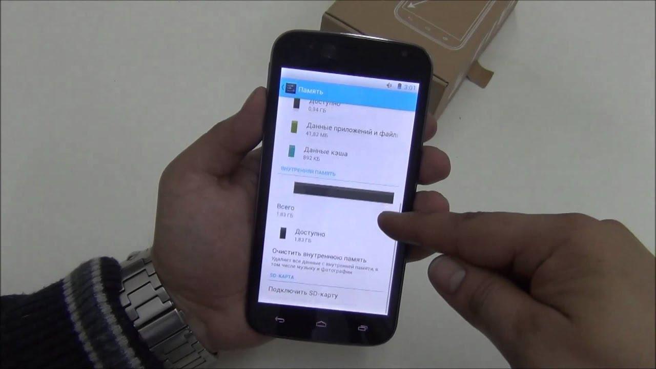 Как сделать в телефоне эксплей