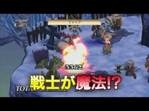 [Subbed] Disgaea 4 Trailer HD [English]