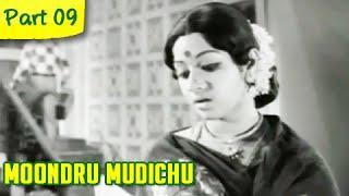 Moondru Mudichu - 9/12 - Rajnikanth, Sridevi, Kamal Haasan - Super Hit Romantic Movie