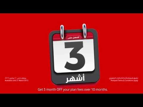 Save 3 months with Vodafone Postpaid