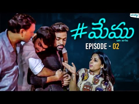 Memu - Telugu Web Series | Episode 2 | Wirally Originals