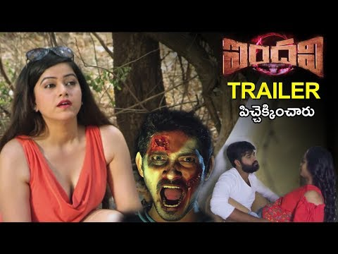 Indavi Movie Trailer | Indavi Movie Latest Updates | 2018 Latest Telugu Movies | Newsqube