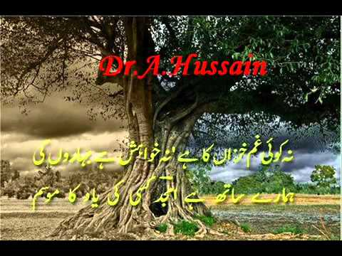 Kesi Hy Teri Bewafai . Sad Urdu Song.nadir Khan 03032647627.avi video