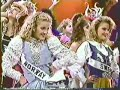 Miss Universe 1989- Opening & Parade of Nations